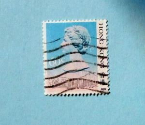 Hong Kong - 493a, Used. Elizabeth II. SCV - $0.25