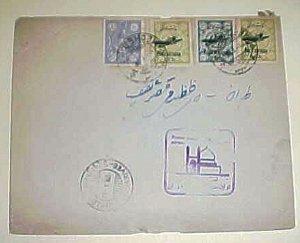 IRAN  MECHED B/S TEHERAN FLIGHT