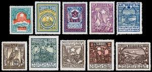 Armenia Scott 300-309 (1922) M LH VF Complete Set, CV $11.10 W