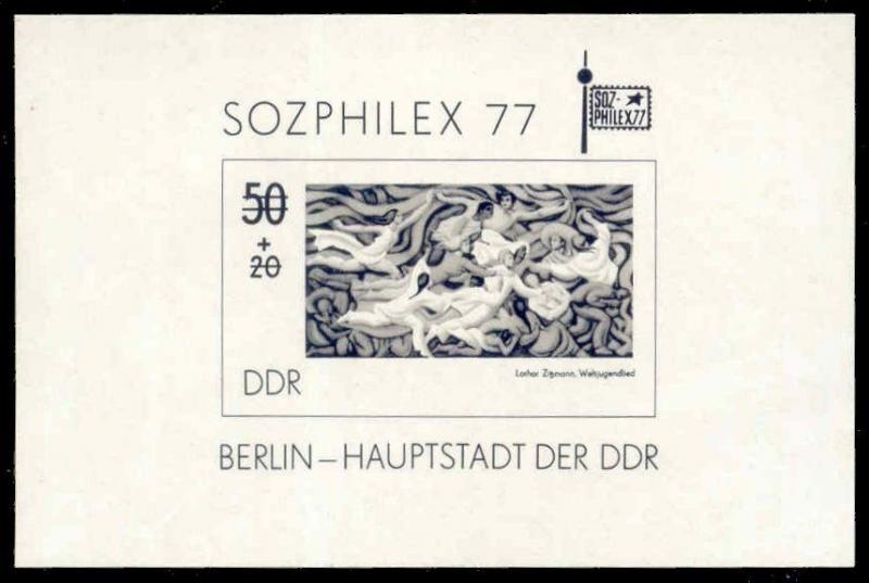 Germany DDR 1977 SOZPHILEX77 Stamp Exhibition Souvenir Sheet Blackprint
