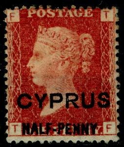 CYPRUS SG9, ½d on 1d red PLATE 215, UNUSED. Cat £50.