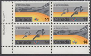 Canada - #760a Commonwealth Games Plate Block - MNH
