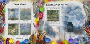 Z08 IMPERFORATED MLD17303ab MALDIVES 2017 Claude Monet MNH ** Postfrisch Set