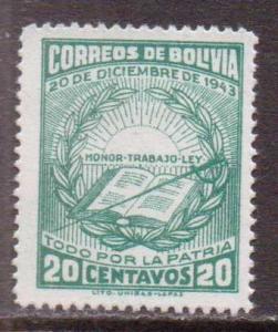 Bolivia   #306  MLH  (1945)  c.v. $0.30