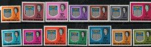 Northern Rhodesia 1963 SC 75-88 Mint SCV $62.00 Set