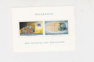 Nicaragua Stamps Sheet ref 22312