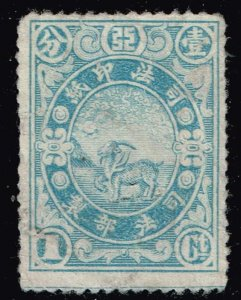 CHINA STAMP  1 CT LAW REVENUE STAMP CREASE