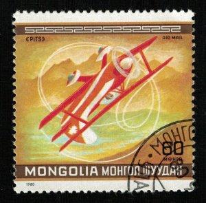 1980, Aviation, PITS, Air Mail, Mongolia, 60M (RT-104)