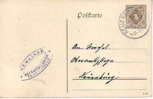 Germany Wurttemberg, Government Postal Card