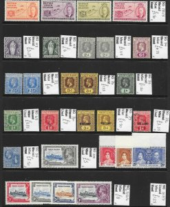 VIRGIN ISLANDS QV-KG6 MINT/USED DEALERS REMAINDERS PRICED TO SELL AT £74+