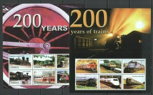 AB1583 DOMINICA TRANSPORT 200 YEARS OF TRAINS !!! 2KB FIX