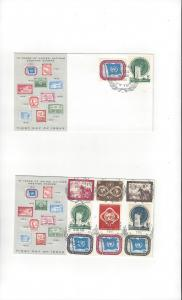 United Nations Covers,  Complete First Definitives 1-11 Dated OCT 24, 1959.