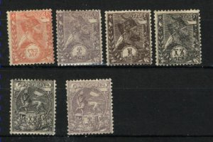 Ethiopia #2-7   Mint 1895 PD