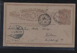 URUGUAY (P0105B)  1896 5C REPLY PSC TO GERMANY,  1/2 USED