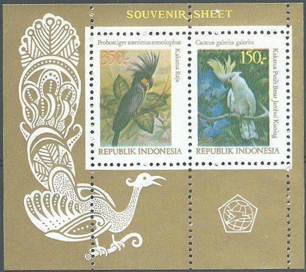 INDONESIA 1981 Birds souvenir sheet MNH....................................12106