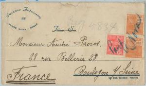 74119 - BRAZIL - Postal History -  COVER to FRANCE: Registered from CARIMBO 1932