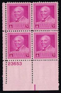 US STAMP # 953 – 1948 3c George Washington Carver PL# MNH BLK OF 4