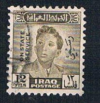 Iraq O131 Used King Faisal II overprint (BP812)