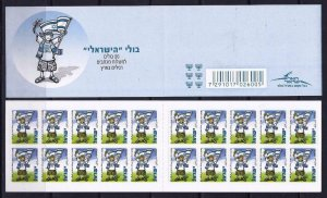 ISRAEL STAMPS 2009 THE ISRAELI  BOOKLET SIX 6 th ISSUE MNH