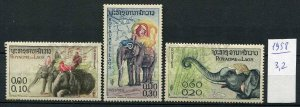 265632 LAOS 1958 year MNH stamps elephants