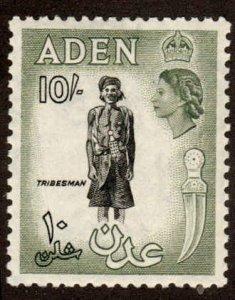 Aden  #60  Mint NH CV $17.50