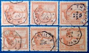 BELGIAN CONGO 1923 50c Archer 6 Stamps USED
