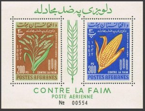 Afghanistan C45a-C45b sheets,MNH.Michel Bl.39-40. Freedom from Hunger campaign.