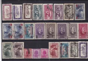 Lebanon Stamps Ref 14753