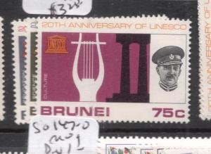 Brunei UNESCO SG 144-6 MOG (3dff)