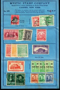 WORLDWIDE STAMP SELLING PAGE COLLECTION LOT  #S1