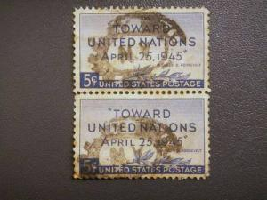 USA, 1945, used 5c. blue, San Francisco Conference. ?Toward United Nations?