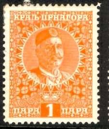 Montenegro; 1913; Sc. # 93; */MH Single Stamp