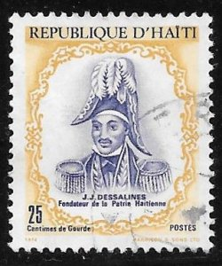 [16592] Haiti Used