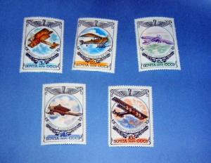 Russia - 4500 - 04 , MNH Set....Aircraft, Emblem. SCV- $2.15