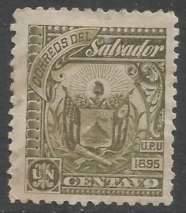 EL SALVADOR 117 MNG ARMS Z5857