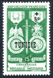 Tunisia B120, MNH. Creation of the French Military Medal, 1952