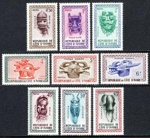 Ivory Coast 171-179, MNH. Masks of 5 tribes: Bete,Guere,Baoule,Senufo,Guro, 1960