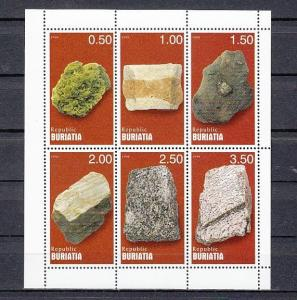 Buriatia, 582-587 Russian Local. Minerals sheet of 6.
