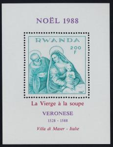 Rwanda 1319 MNH Christmas, Art, The Virgin & the Soup, Paolo Veronese