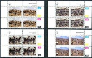 NAMIBIA Sc#694-697 1991 Mountain Zebras WWF Blocks of 4 Complete Mint OG NH
