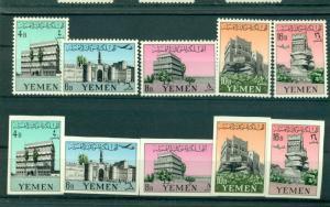 Yemen - Sc# 121- C23. 1961 Imam Palace. Perf & Imperf. MNH $9.90.