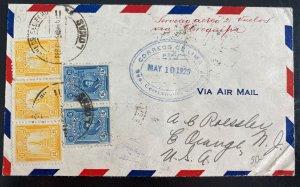 1929 Lomas Peru Early Airmail Cover To Orange NJ Usa Via Arequipa