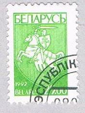 Belarus Knight 2500 - wysiwyg (AP109035)