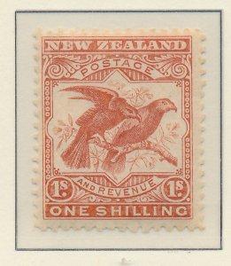New Zealand Stamp Scott #81, Mint Hinged - Free U.S. Shipping, Free Worldwide...