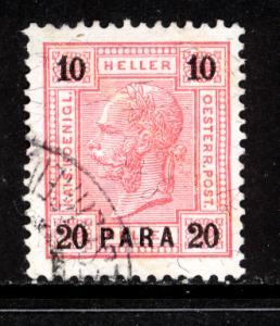 Austria Turkey 1901 Scott #33a varnish bars used (CV 400.00)