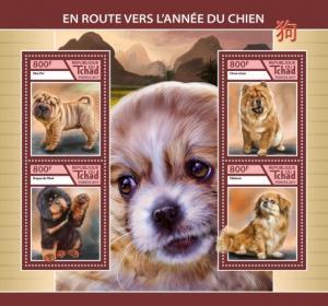 CHAD - 2017 - Year of the Dog - Perf 4v Sheet - MNH