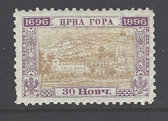 Montenegro Sc # 53 mint hinged (RS)