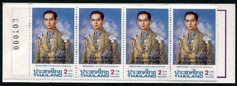 HERRICKSTAMP THAILAND Sc.# 1253 NH Stamp Booklet