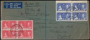 GILBERT & ELLICE IS 1938 reg cover Coronation blks undated PO/BERU pmks...18313