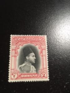 Pakistan Bahawalpur sc 13 MNH
